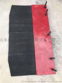 三元乙丙导料槽防尘帘 皮带机挡煤帘
