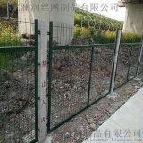 2760*1700鐵路沿線護欄 明水2760*1700鐵路沿線護欄廠商出售 河北瀾潤