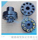 TL 型彈性套柱銷聯軸器