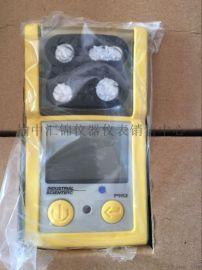 华亭一氧化碳检测仪/华亭一氧化碳气  测仪