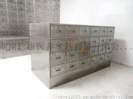 新款不锈钢中药柜
