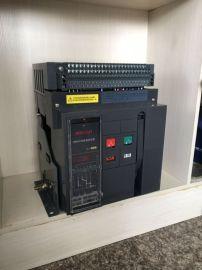 RMW45-3200/3P **式框架断路器,电气框架断路器,框架断路器厂家