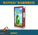 四川省江安县广告垃圾箱、户外灯箱、太阳能垃圾箱