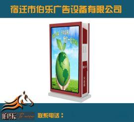 四川省江安縣廣告垃圾箱、戶外燈箱、太陽能垃圾箱