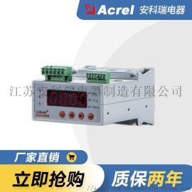 ALP300-25保护器 电机保护器厂家