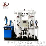 高纯氮气发生器 粉末冶金行业制氮机中苏恒大