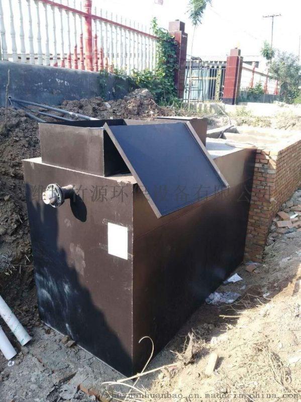 定远养殖一体化污水处理设备定制方案
