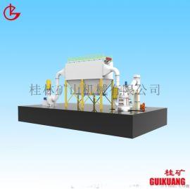 桂林新型矿石粉碎机专业的矿石粉碎机生产厂家