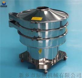 涂料胶粉振动筛 粉末振动筛  筛分机生产厂家