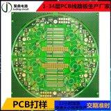 深圳PCB生产厂家 PCB线路板打样批量生产