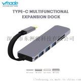 Type C七合一HUB拓展HDMI 读卡USB口