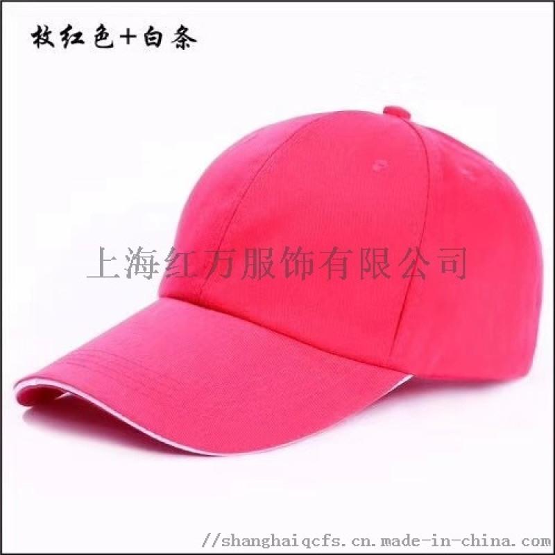 上海紅萬服飾太陽帽生產 棒球帽定做 戶外帽 帽子定製