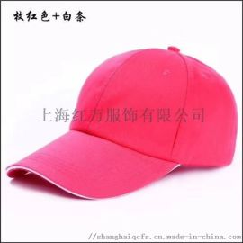 太陽帽生產 棒球帽定做 戶外帽 帽子定制