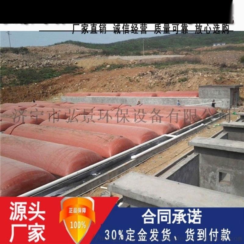 沼气池设计图纸-1000立方红泥发酵池浮罩建设厂家