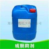 厂家直销成膜助剂 醇酯十二 十二碳醇酯 现货供应