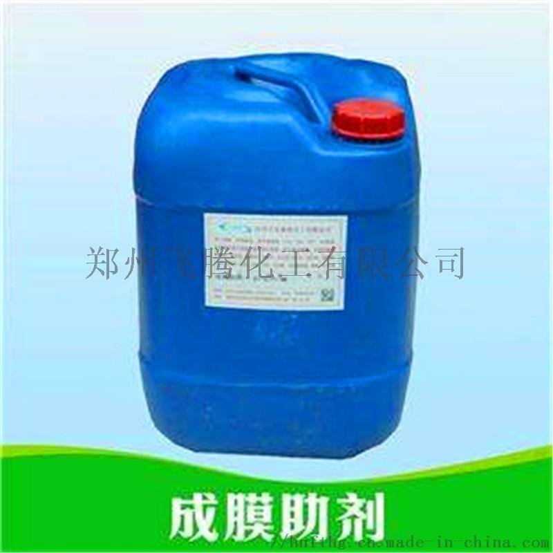 廠家直銷成膜助劑 醇酯十二 十二碳醇酯 現貨供應