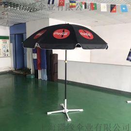 廠家定制沙灘遮陽傘 戶外廣告太陽傘 廣告海灘傘 廠家直銷