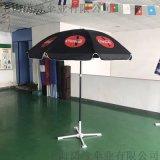廠家定製沙灘遮陽傘 戶外廣告太陽傘 廣告海灘傘廠家