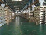 耐高温铝合金薄板 美国5056-H32铝板用途