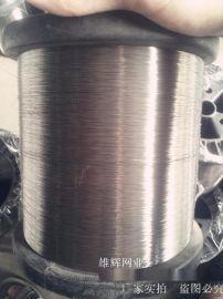0.18mm201材质金属编织软管专用的不锈钢线