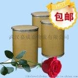 降香油8050-07-5 生產廠家 降香油 原料 降香油