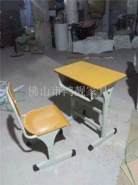 钢木课桌椅,升降课桌椅,学校家具工厂直供