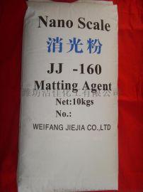供应耐磨性消光粉 抗划痕性消光粉 防沉增稠剂消光粉ok-520