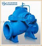 上海太平洋制泵 TPOW型中开蜗壳单级双吸離心泵