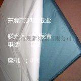 供应东莞包装用纸   棉纸   拷贝纸   牛皮纸厂家
