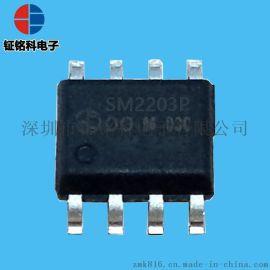SM2203P三段调光、调色大功率双通道线性恒流驱动芯片方案