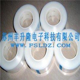 网纹低粘保护膜 不残胶网纹保护膜 家用电器保护膜 昆山厂家直供
