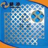 厂家直销 冲孔板 冲孔网 防护网  六边形冷镀锌冲孔板 六角形烤箱冲孔板 洞洞板 筛网 过滤网 量大从优
