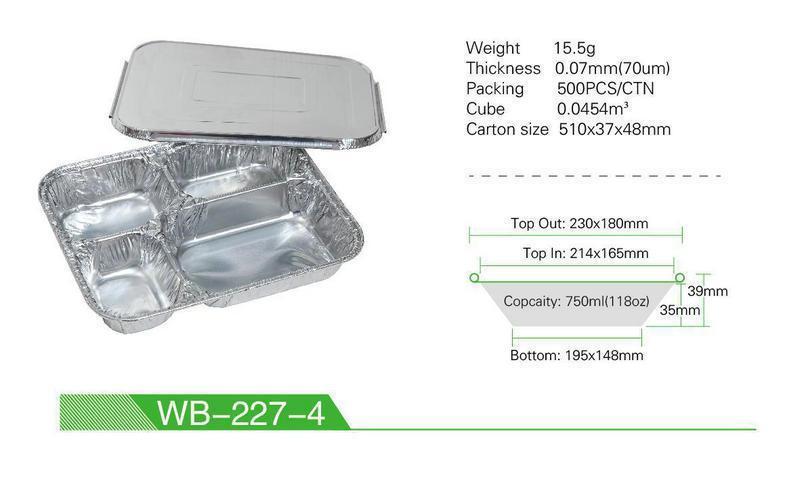 四格餐盒一次性 四格餐盒鋁箔 一次性外賣打包錫紙餐盒 廠家直銷