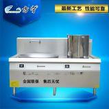 炒菜煲湯一體式電磁爐 組合商用電炒鍋,組合電磁爐,炒爐連湯爐組合電爐