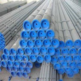 安徽合肥天津友发生活用水衬塑复合管批发 天津友发钢塑复合管厂家