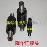 压铸机配件 日本泵 进口阀 进口泵 连接头