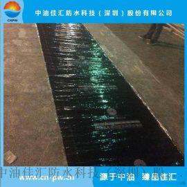 中油佳汇 JH-C100 供应超国标自粘聚合物改性沥青防水卷材