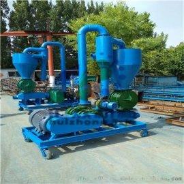 散料倒仓气力吸料机 石河子市水泥粉脉冲自动除尘输送机