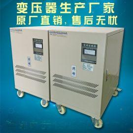 润峰电源三相干式隔离变压器75KVA机床变压器380V转220V进口机械配套75kw深圳厂家