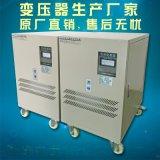 潤峯電源三相乾式隔離變壓器75KVA機牀變壓器380V轉220V進口機械配套75kw深圳廠家