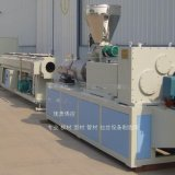 PVC排水管材生产线 管材设备厂家