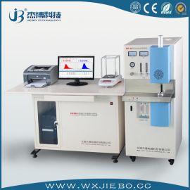 特价供应 CS996 快速碳硫分析仪 智能数显碳硫分析仪