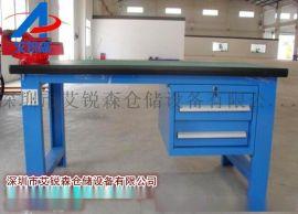 工厂重型工作台-重型钳工工作台-复合板钳工台直销