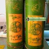 竹筒酒纯天然45度酱香型白酒批发原浆酒特价高档礼盒贵州茅台镇