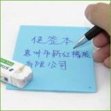 方便携带 可擦除重写硅胶便签本 硅胶记事本