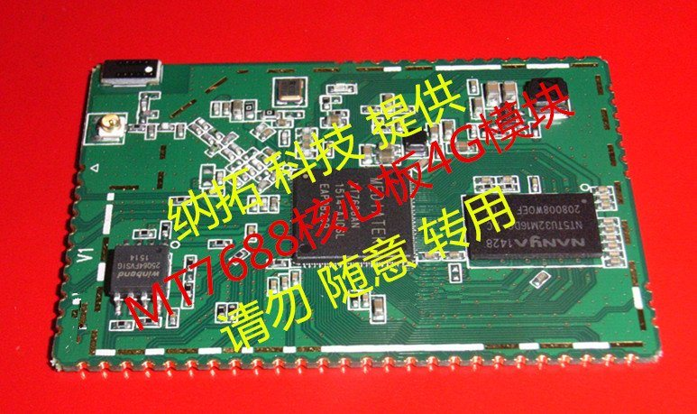 應用MT7688設計一款功能一體無線AP模組核心板