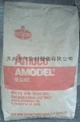供应ADPOLY塑胶原料供应商报价