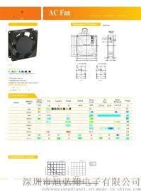 8025散热风扇厂家,焊机专用交流风扇,220V散热风扇,