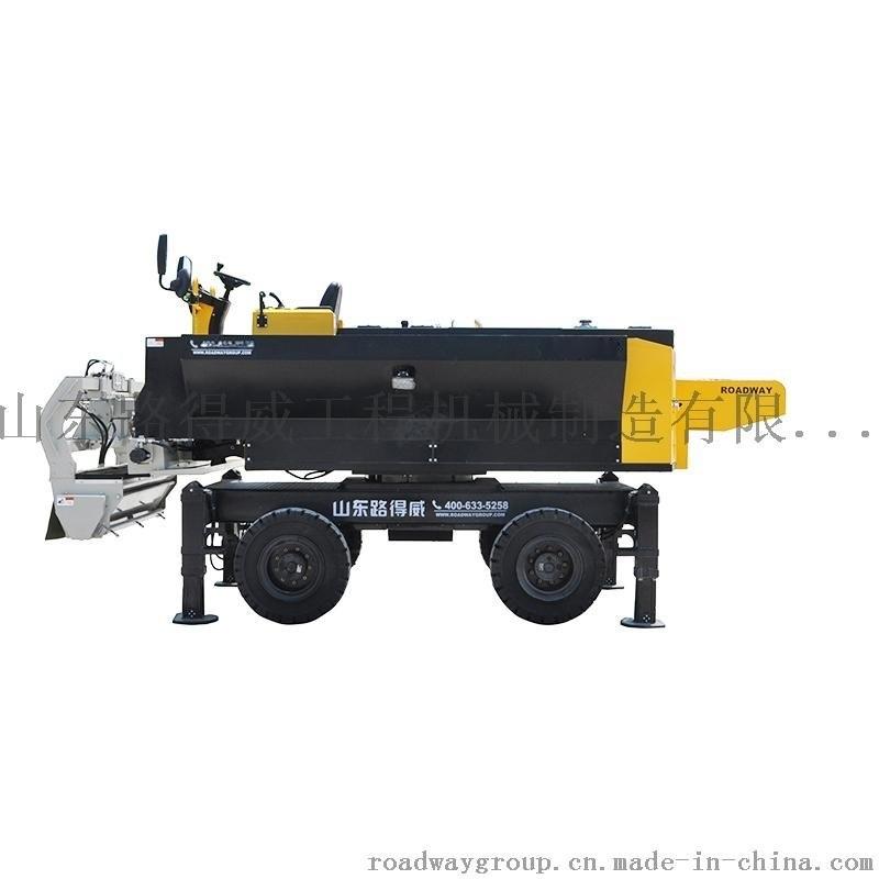 路得威伸縮臂金剛砂撒料機RWSL11
