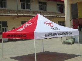 昆明折叠帐篷定做、昆明广告帐篷定做